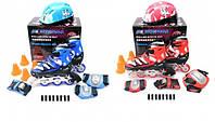 Ролики раздвижные kepai f1-k9. защита шлем s м l 30-33 31-34 34-37 38-41 красный розовый синий kk