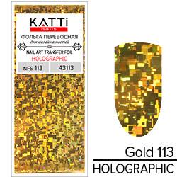 KATTi Фольга переводная NFS 113 holographic золото (битая геометрия прямоугольники) 25см