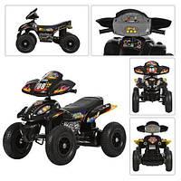 Детский квадроцикл м 2403 ar на надувных колесах, разные цвета bi