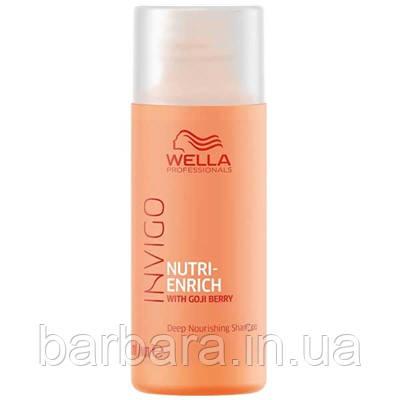 Wella Invigo Deep Nourishing Shampoo Ультрапитательный шампунь для волос 250мл
