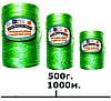 Полипропиленовый шпагат (тепличная нить) 500 г.
