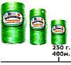 Полипропиленовый шпагат (тепличная нить) 250 г.