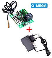 Терморегулятор цифровой W1209 бескорпусной 12В (-50...+110) с блоком питания 12V 1A, фото 1