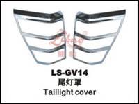 Накладки на задние фонари Suzuki Grand Vitara 2007 LS-GV14