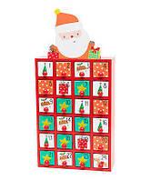 Рождественский календарь - Santa Wooden Advent Calendar   ADVENT CALENDAR