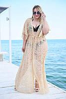 Красивая пляжная туника накидка с гипюра 50-56 Много цветов