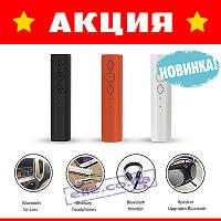 Самый лучший блютуз ресивер адаптер Bluetooth 4.2 AUX для авто, наушников, муз.центров и т.д