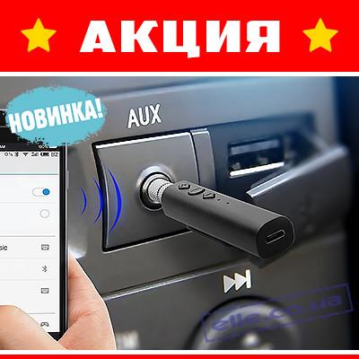 Самый лучший автомобильный блютуз ресивер адаптер Bluetooth AUX!