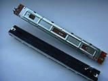 Фейдер mono длиной 128мм  b10k, фото 2
