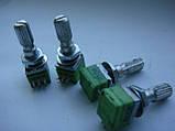 Потенциометр ALPHA b10k 20mm для  пультов, фото 3