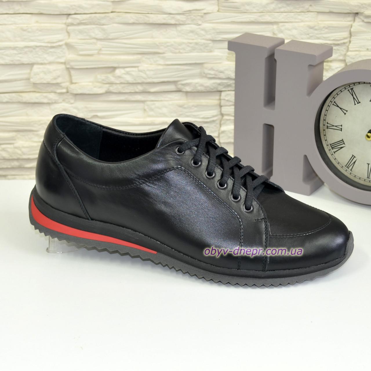 Мужские кожаные кроссовки на шнуровке, цвет черный