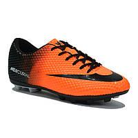 Футбольные бутсы оранжевые