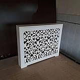 Декоративная решетка на батарею, экран на радиатор отопления 027 Турция 03, фото 3