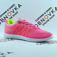 Женские кроссовки Bona в Украине. Сравнить цены, купить ... a069b6deb53