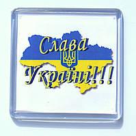 """Магнит  """"Слава Україні!"""", купить магниты оптом, купити магніт з символікою., фото 1"""