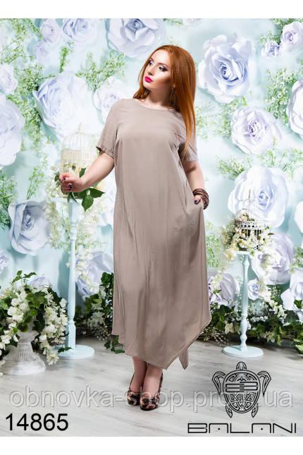 c55522161e7 Платье в пол батал ТМ Balani 14865 - Интернет-магазин одежды и обуви в  Харькове