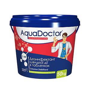 🔥✅Шок хлор AquaDoctor C-60T (50кг). Быстрый хлор. Химия для бассейнов, фото 2