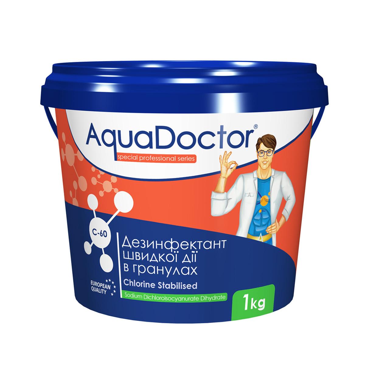 AquaDoctor C-60 (1 кг) ГРАНУЛЫ. Шок хлор, быстрый хлор. Химия для бассейнов