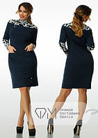 Платье Рукава Горловина Узор ах111