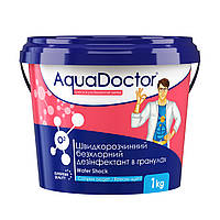 AquaDoctor Water Shock О2 (1 кг). Дезинфекант на основе активного кислорода. Химия для бассейна