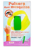 Браслет Pulsera anti mosguito для отпугивания комаров, клещей и других насекомых, водонепроницаемый