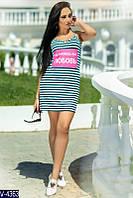 Платье V-4363