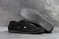 Туфли спортивные черные Vankristi 5218