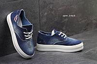 Женские слипоны Gipanis синие на шнурках 2463