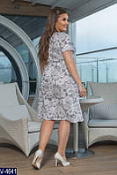 Платье V-4641