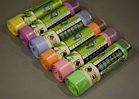 Пакеты для мусора цветные 60 л