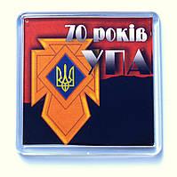 """Магнит  """"70 лет УПА"""", купить магниты оптом, купити магніт з символікою., фото 1"""