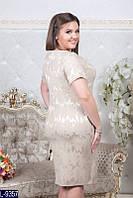 Платье L-9357