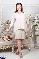 Платье L-9380