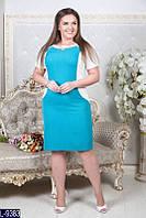 Платье L-9383