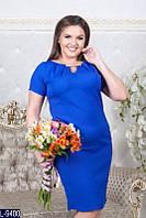Платье L-9400