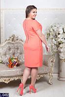 Платье L-9402