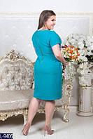 Платье L-9406