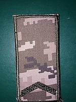 Погони Старший солдат ЗСУ ММ14 муфта та липучка