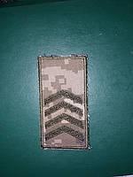 Погони Старший сержант ЗСУ ММ14 муфта та липучка