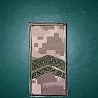 Погони Старшина ЗСУ ММ14 муфта та липучка