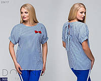 Блуза L-9669