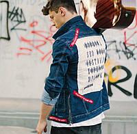 Мужская джинсовая куртка (эксклюзив)
