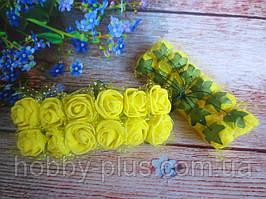Декоративные розы из латекса 12 шт., d 2 см на ножке, желтого цвета без фатина