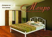 Кровать ,,Монро,,