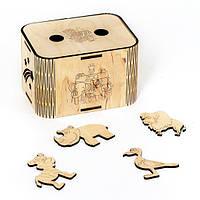 Волшебная коробочка Pompon.box Зоопарк, «PomPon» (PomPon12)