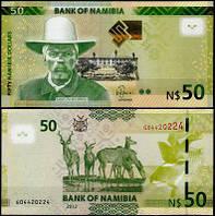 Намибия / Namibia 50 dollars 2016 Pick NEW UNC