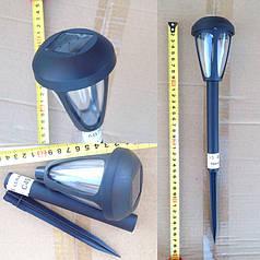 Газонный светильник на солнечной батарее тюльпан CAB 78 Lemanso