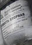 Хлорная известь 3-й сорт Болгария