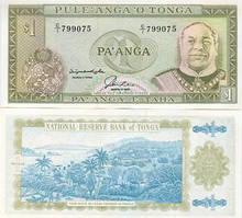 Тонга / Tonga 1 paanga 1992-95 Pick 25 UNC