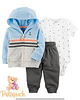 Костюм детский трикотажный Картерс (Carter's) 9-12 месяцев